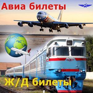 Авиа- и ж/д билеты Енотаевки