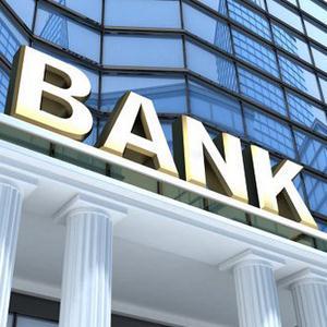 Банки Енотаевки