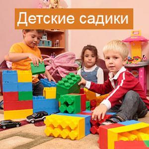 Детские сады Енотаевки