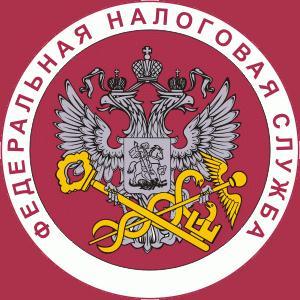 Налоговые инспекции, службы Енотаевки