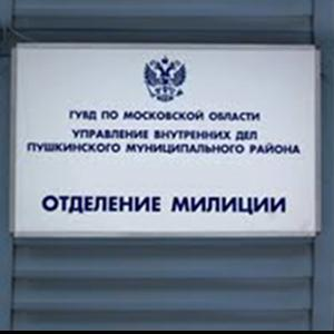 Отделения полиции Енотаевки
