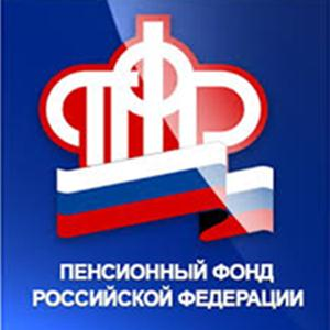 Пенсионные фонды Енотаевки