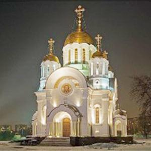 Религиозные учреждения Енотаевки