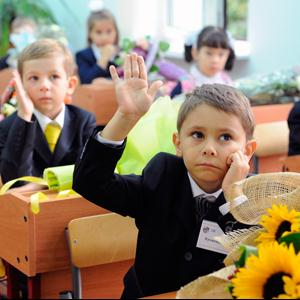 Школы Енотаевки