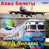 Авиа- и ж/д билеты в Енотаевке