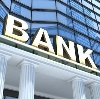 Банки в Енотаевке