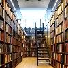 Библиотеки в Енотаевке