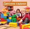 Детские сады в Енотаевке