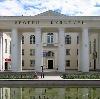 Дворцы и дома культуры в Енотаевке