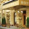 Гостиницы в Енотаевке