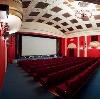 Кинотеатры в Енотаевке