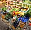 Магазины продуктов в Енотаевке