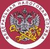 Налоговые инспекции, службы в Енотаевке