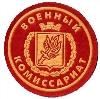 Военкоматы, комиссариаты в Енотаевке
